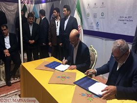 MAPNA SIGNS CHP MOU ON THE SIDELINES OF MOKRAN INVESTMENT SUMMIT
