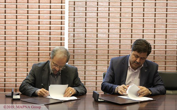 MAPNA, Kerman Municipality Sign MoU to Construct Tramway