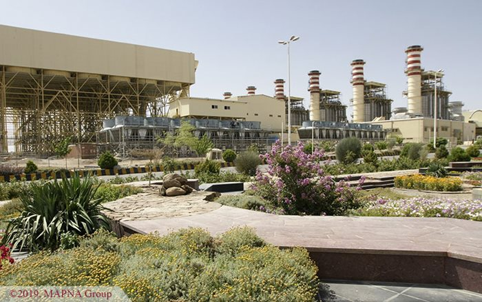 Unit 4 of Kerman Power Plant Steam Portion Receives FAC