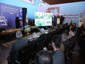 IRANIAN PRESIDENT INAUGURATES TEHRAN-MASHHAD RAILWAY ELECTRIFICATION PROJECT