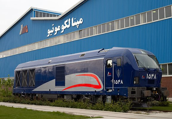 MAPNA Locomotive Company Designs Mobile Hydraulic Puller