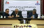 OIL & GAS EXPO ENDS IN TEHRAN/MAPNA SIGN MOU WITH NATIONAL OIL COMPANY