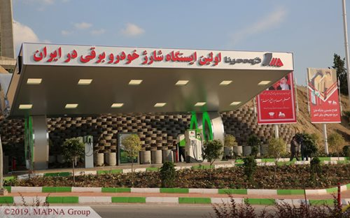 MAPNA Group Launches Iran's First Electric Vehicle Charging Station
