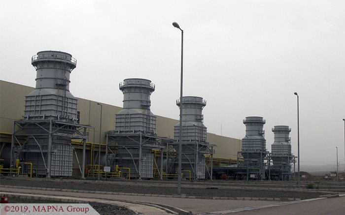 Unit VI of Ardabil Thermal Plant Receives FAC