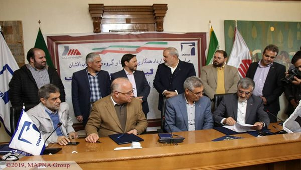 MAPNA Signs Agreement to Produce Iran's First Electric Buses