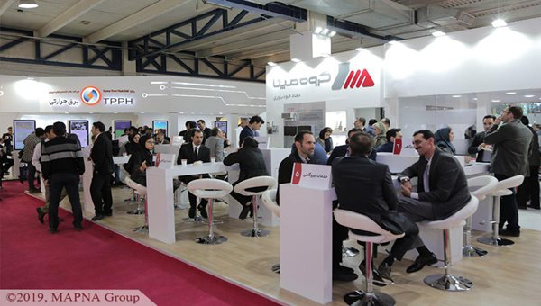 19th Iran Int'l Expo: MAPNA awarded top contractor award