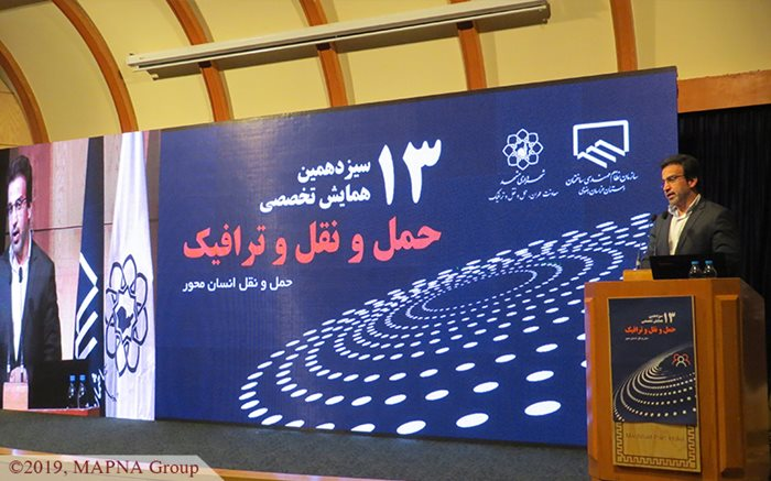 MAPNA, Mashhad Municipality Sign Contract for Bus Electrification