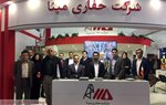 MAPNA ATTENDS 14TH SPECIALIZED DRILLING EXPO