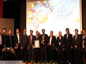 MAPNA RESEARCHER WINS AWARD IN KHWARIZMI INTERNATIONAL COMPETITION