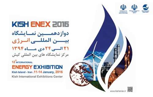 MAPNA ATTENDS 12TH INT'L ENERGY EXPO IN KISH