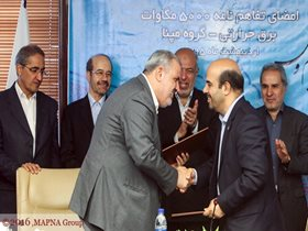 MAPNA, MINISTRY OF ENERGY SIGN MOU ON 5000 MW OF POWER PLANT PROJECTS