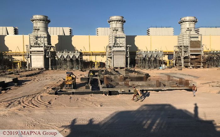 Fourth Unit of Rumaila Combined Cycle Power Plant Receives PAC