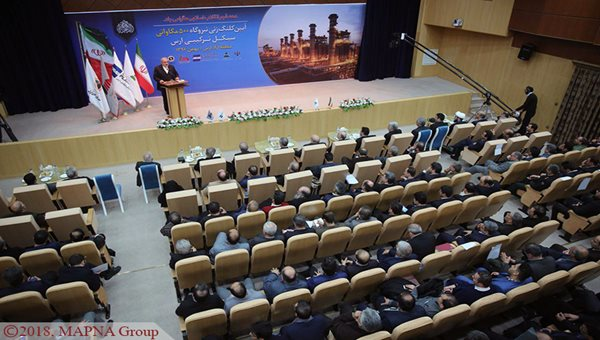 Groundbreaking Ceremony Held for F-class Power Plant in Northwestern Iran