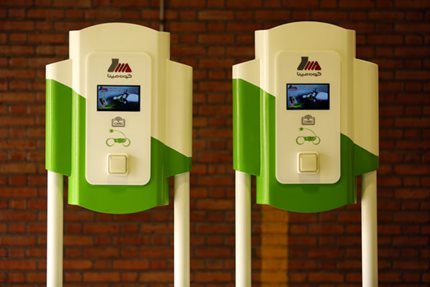 MAPNA Electric Vehicle Charging Station - 1