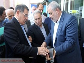 ARMENIAN MINISTER OF ENERGY VISITS MAPNA