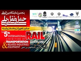 MAPNA TO ATTEND TEHRAN INT'L RAIL EXHIBITION