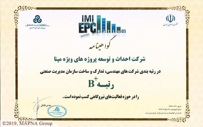 MAPNA Subsidiary Receives Certificates from Industrial Management Institute