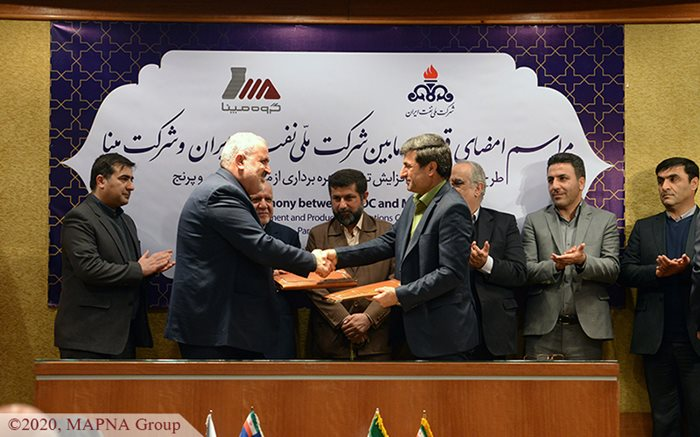 MAPNA, NIOC Sign Contract for Development of Parsi, Paranj Oil Fields