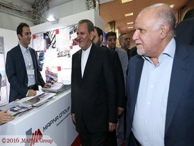 IRAN HOLDS SECOND PETROLEUM & ENERGY CLUB CONGRESS AND EXHIBITION